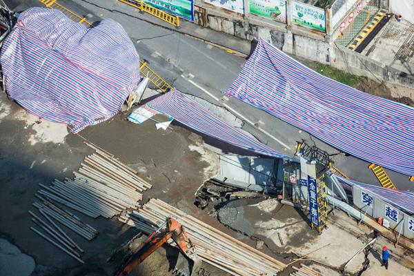杭州一在建望江隧道发生局部塌陷