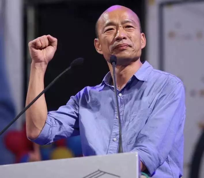刚刚,韩国瑜赢下高雄,打破民进党20年执政!