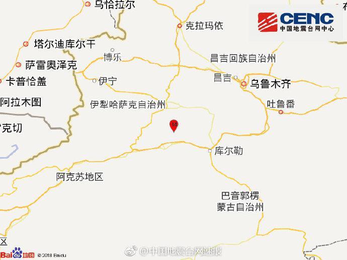新疆巴音郭楞州发生3.8级地震 震源深度8千米