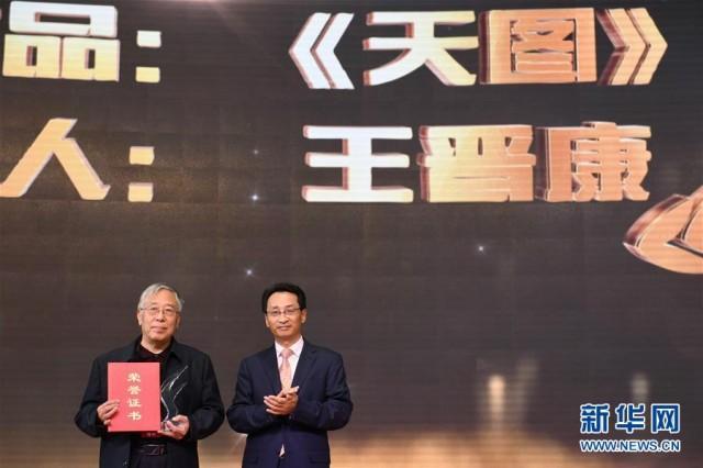 中国科幻大会开幕