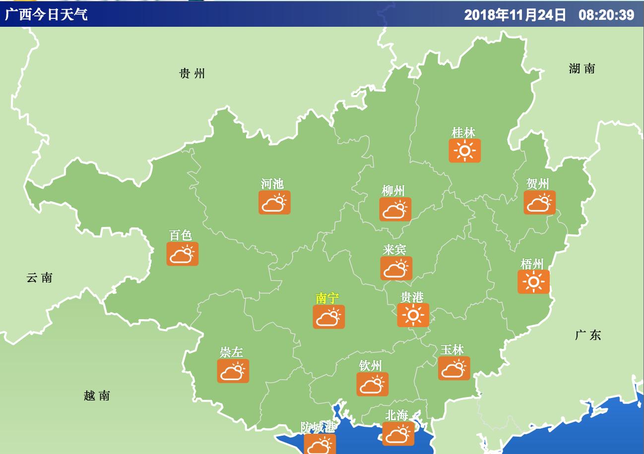 27日前广西晴朗少雨 月末阴雨再度登场