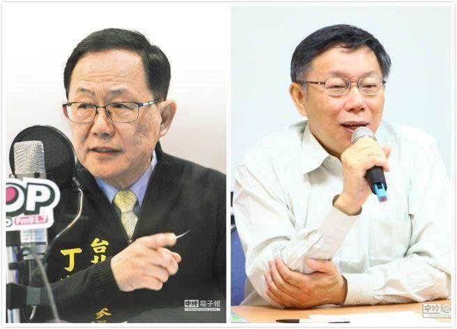 国民党丁守中不服柯文哲当选台北市长,法院:交保证金后重新计票