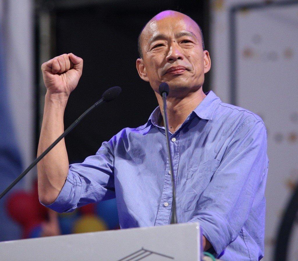 """高雄当选市长韩国瑜:""""九二共识""""就是对两岸的看法"""