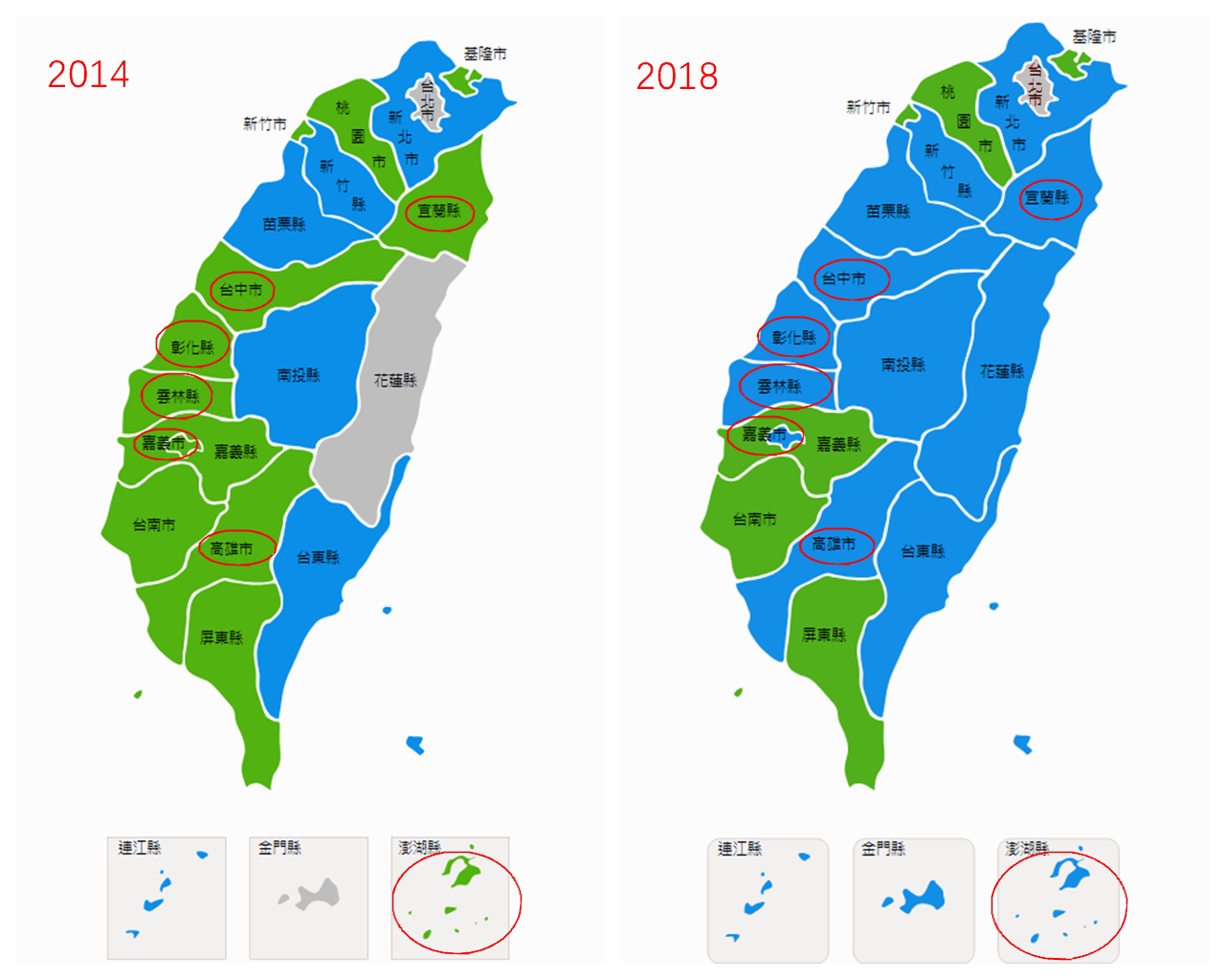 """民进党选举溃败""""正名公投""""也没过 大陆学者:台湾民众对他们说不"""