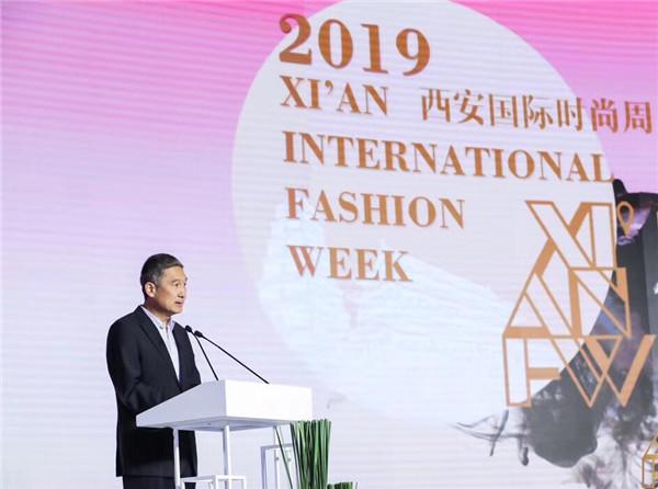 2019西安国际时尚周新闻发布会在京举行