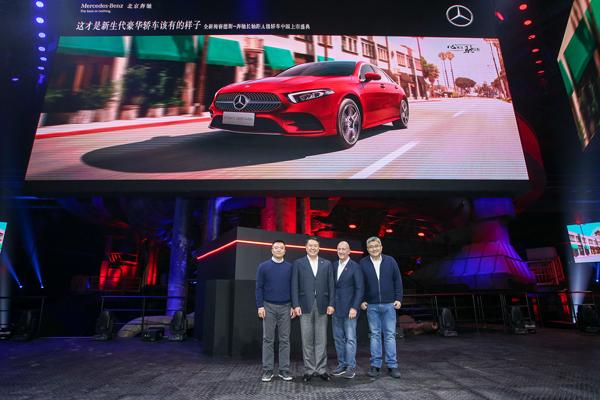 售21.69万起 奔驰长轴距A级轿车正式上市