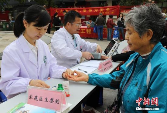 改革开放释健康红利:不到40年中国人增寿近10岁