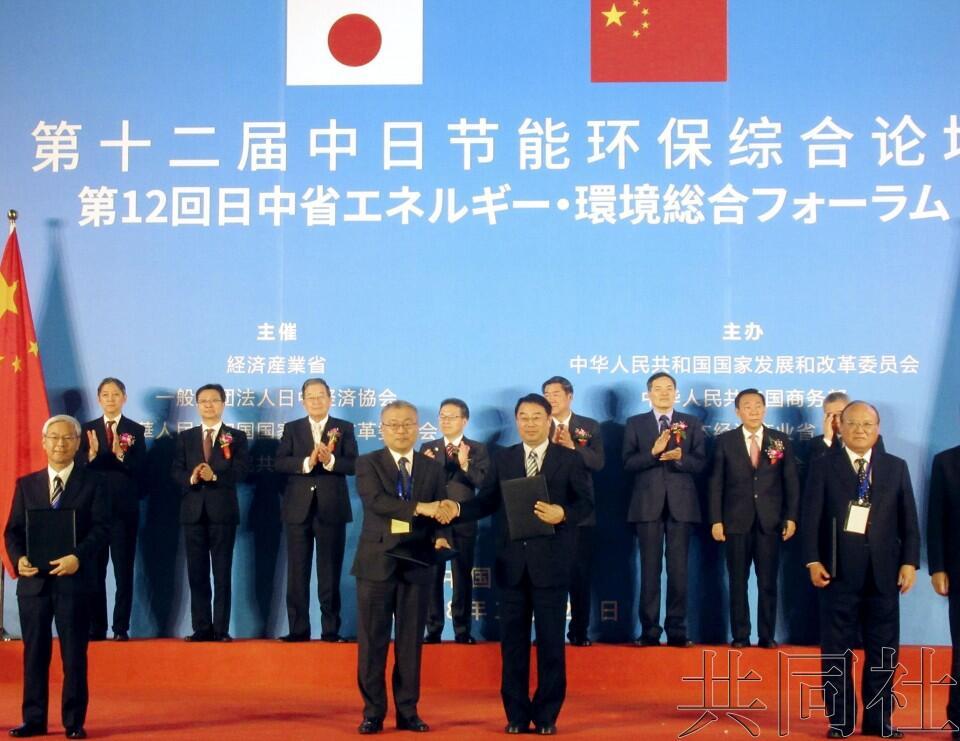 中日节能环保论坛在北京举行,两国确认强化氢能源合作