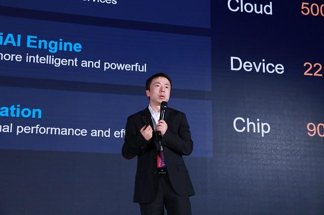 华为发布HiAI2.0平台,提供极致AI应用体验