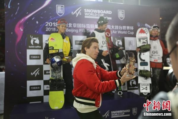 单板滑雪传奇肖恩怀特看好中国队