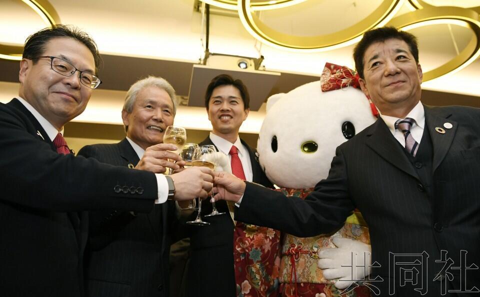 主打医疗科技牌,2025年世博会将在日本大阪举办