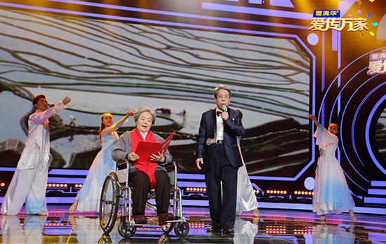 《爱传万家》十二强竞技 刘兴仁携老伴再战舞台