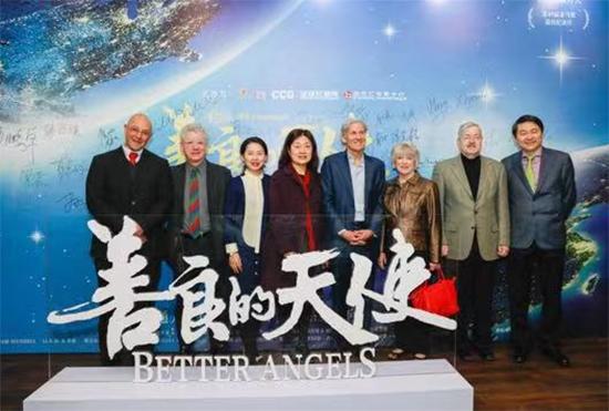 大型纪录电影《善良的天使》举办首映礼