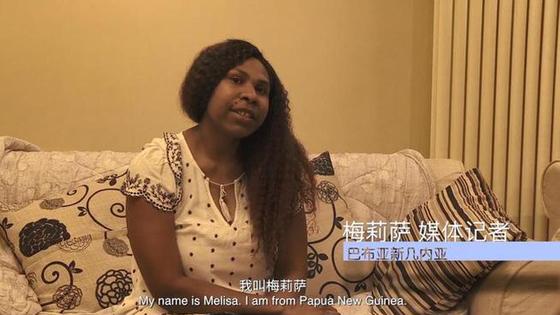 巴新记者:中国人很友好 态度谦逊业精于勤