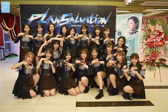 SNH48原创公演《重生计划》盛大首演