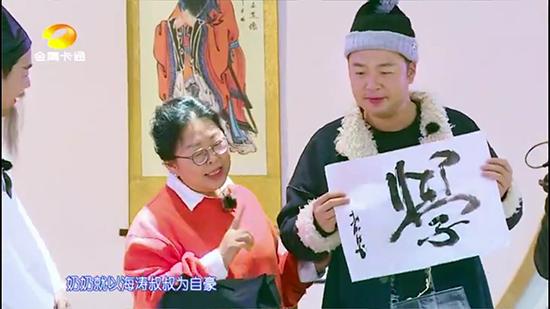 《爱上幼儿园》收视五连冠 杜海涛领衔学国学
