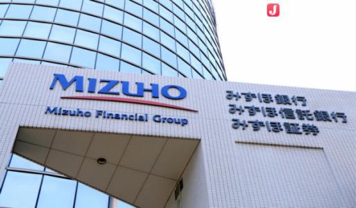 日本瑞穗证券将与中国风投公司携手推IT投资基金
