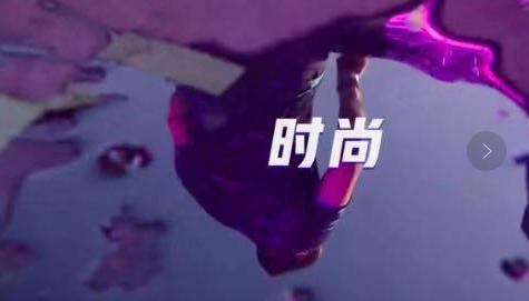 """2019""""尖叫之夜""""宣传片 见证历届尖叫时刻"""