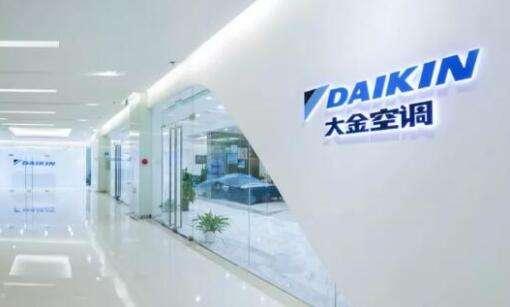 日本大金空调1000亿日元收购欧洲制冷设备企业