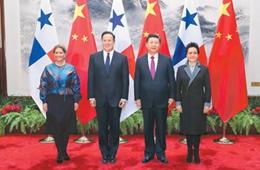 中国经济表现57年最差?6%在国际上到底是个什么水平?