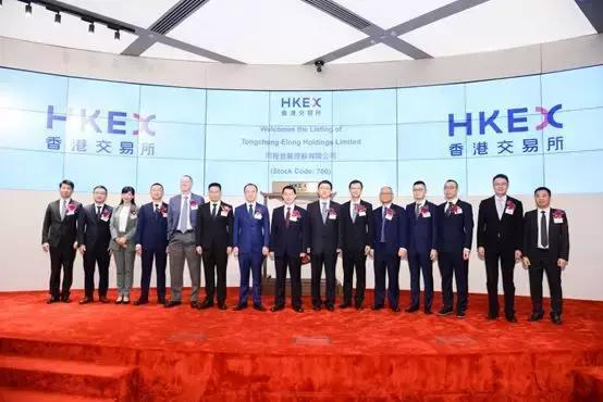 同程艺龙香港成功上市:背靠流量加持 谋划ITA转型