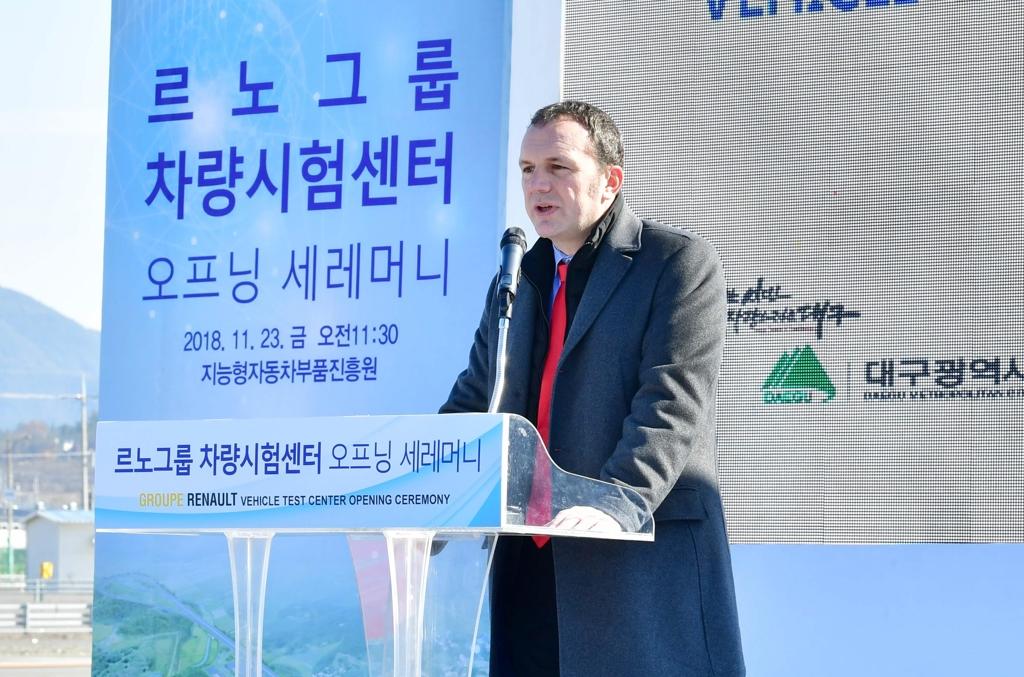 雷诺在韩设亚洲首个测试中心 为亚太市场研发新车