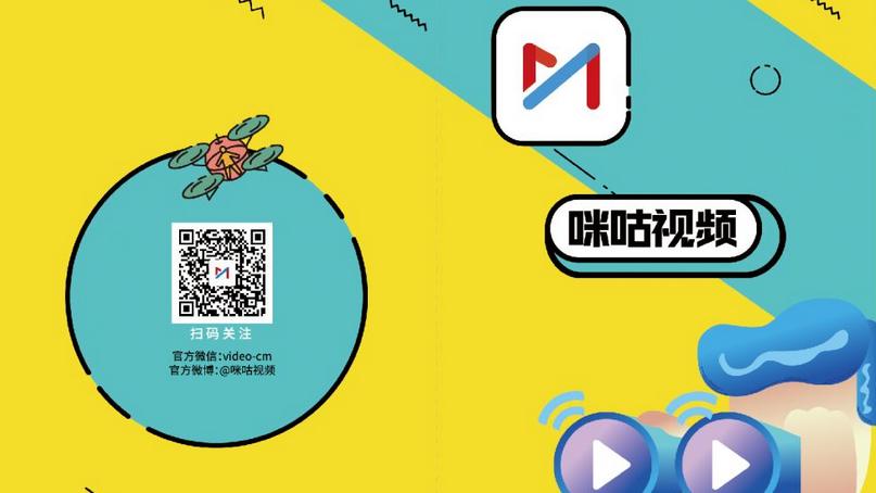 """""""同心·共铸中国心""""走进青海果洛 开展公益医疗帮扶"""