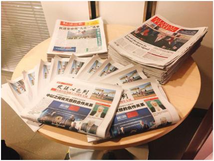 """""""发现以色列""""特刊发布会在京举办"""