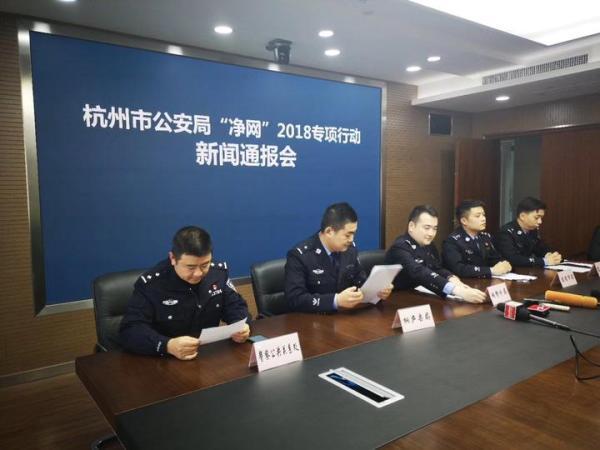 杭州1300万多人信息被泄露,出卖源头是房产销售、物业