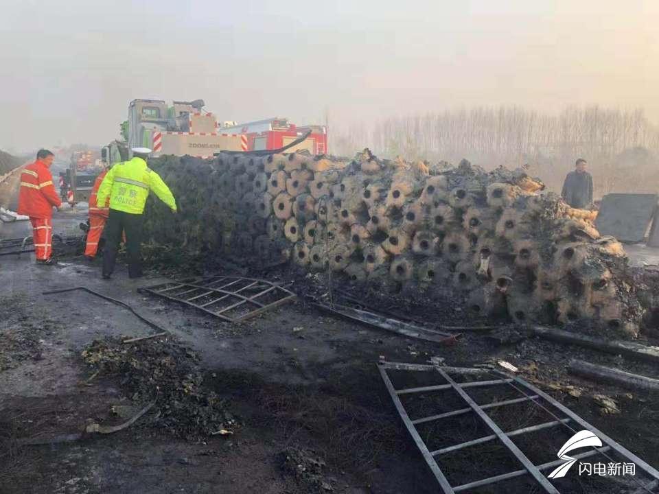 货车侧翻引发大火 救援人员现场呕吐呼吸困难
