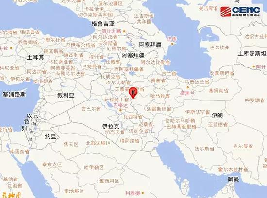 伊朗发生6.3级地震 震源深度20千米