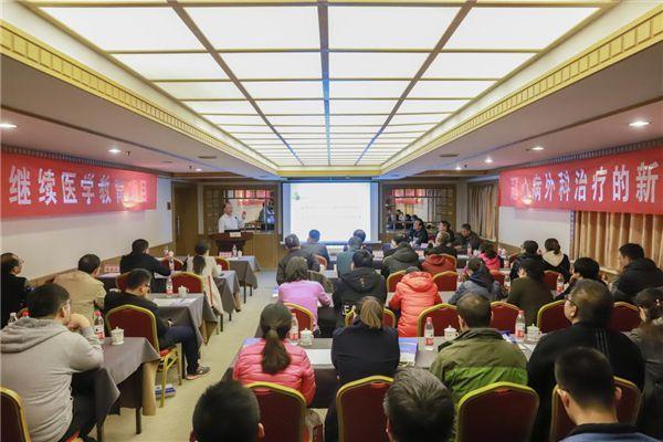 潍医附院举办2018年冠心病外科治疗新进展研讨会