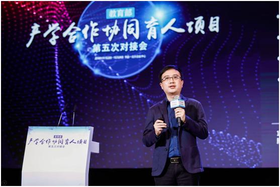 腾讯哺育走业总经理龚振:构建新工科人才生态