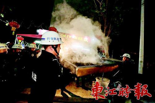 惠州专项整治露天烧烤 推广使用环保无烟烧烤炉具
