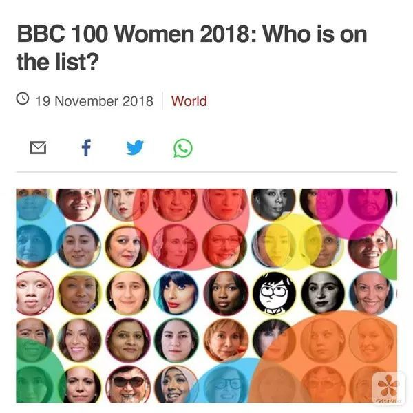 邓紫棋入选BBC百位影响力女性!磕了神仙药的她最近真是越来越时髦了~