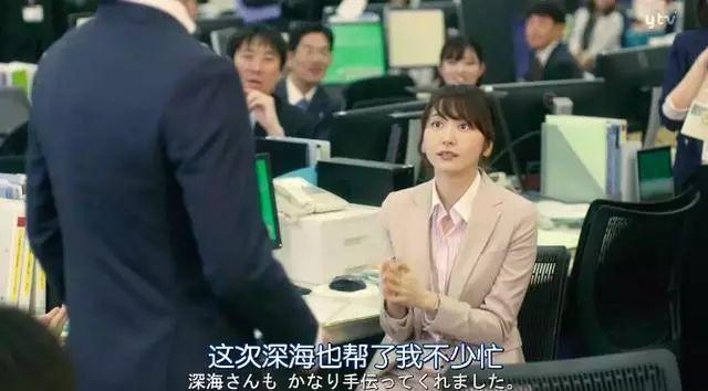 """新垣结衣曝光职场""""潜规则""""?真正的野兽就在你的办公室"""