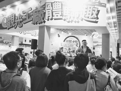 台北国际旅展举行
