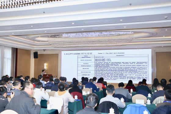第四届空净与新风机行业年会在京举行 空净行业迎转型期