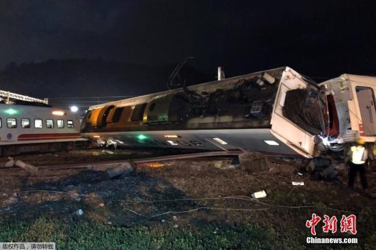 台铁出轨事故调查组今日将说明事故原因并公布证据