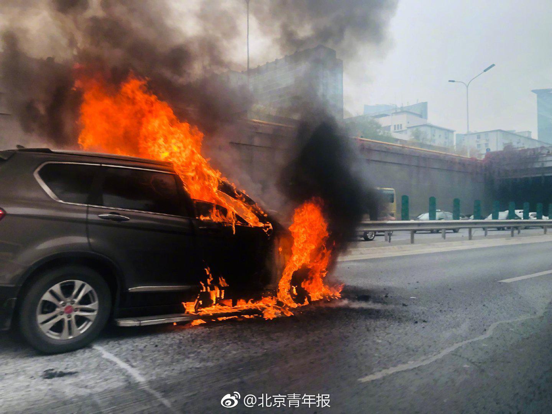 北京海淀中关村有车辆自燃 海淀消防:正在处置