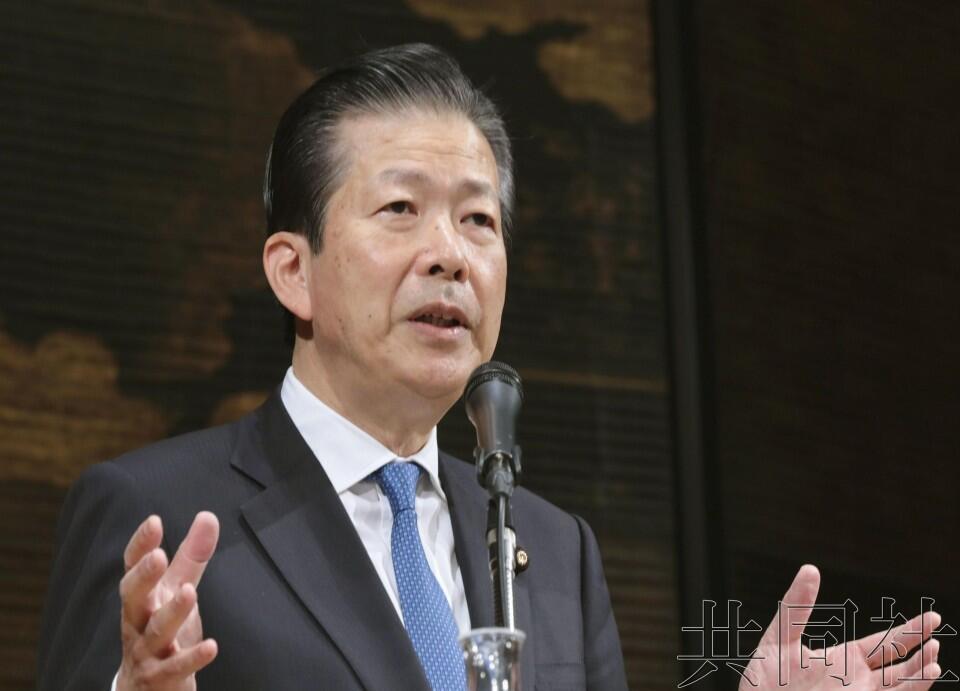 日本公明党党首对明夏参众两院同日选举持慎重态度