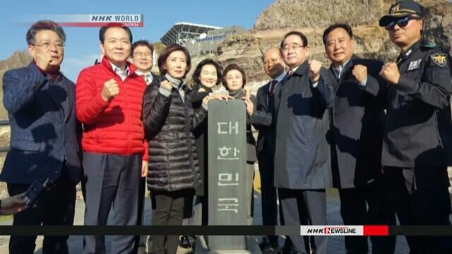 韓國議員團登上日韓爭議島嶼,日本外務省提出抗議