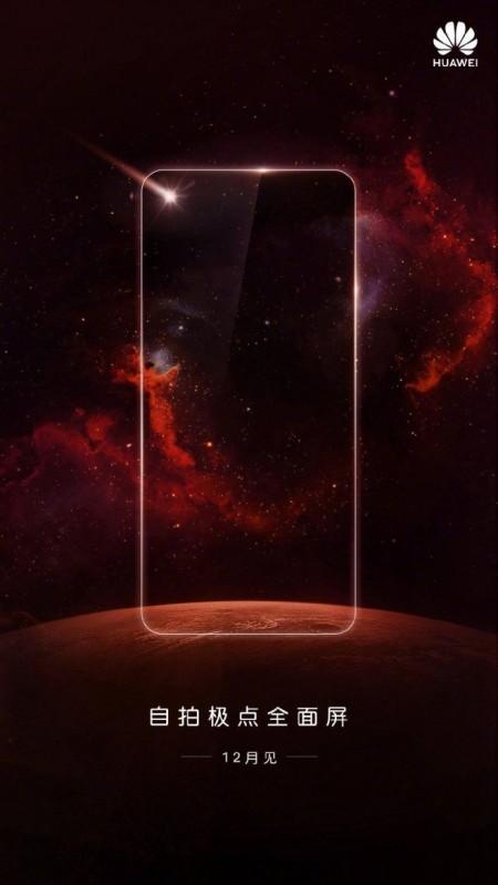 华为抢在三星之前推出Infinity-O屏手机