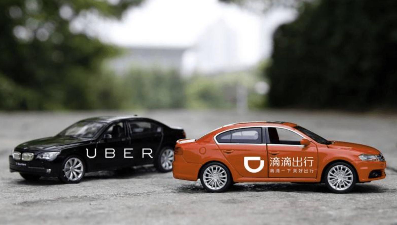 滴滴、Uber改变了全球出行 却仍对抗交通难题