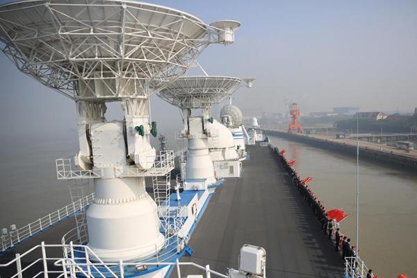 远望7号船解缆起航 赴太平洋执行多次海上测控任务