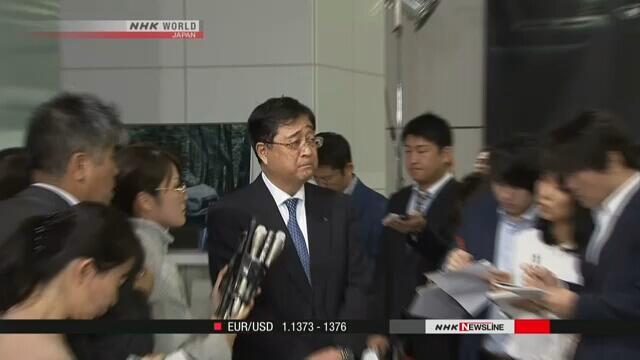 日本三菱汽车工业决定解除戈恩董事长职务