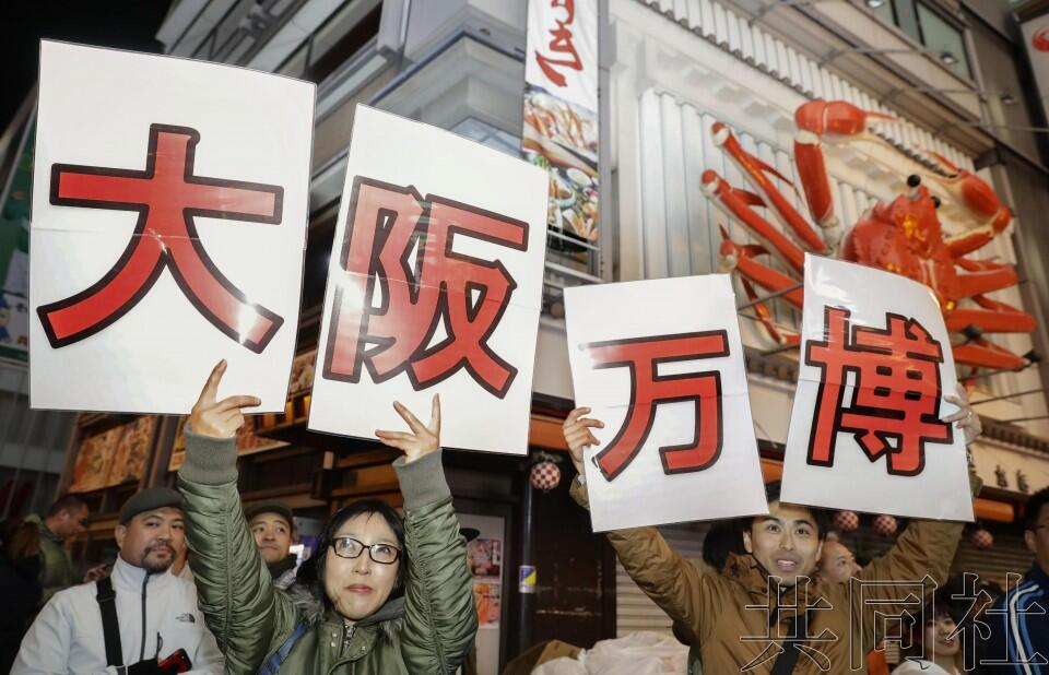 世博会有望助推日本关西旅游 接待能力亟待提升
