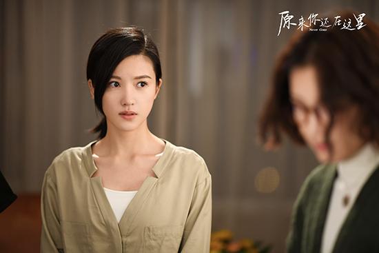 《原来你还在这里》杨子姗韩东君正式同居