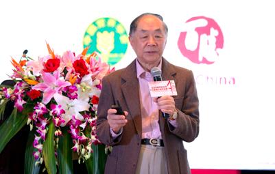 中国营养学会—百胜餐饮健康基金公布2018年度资助项目名单