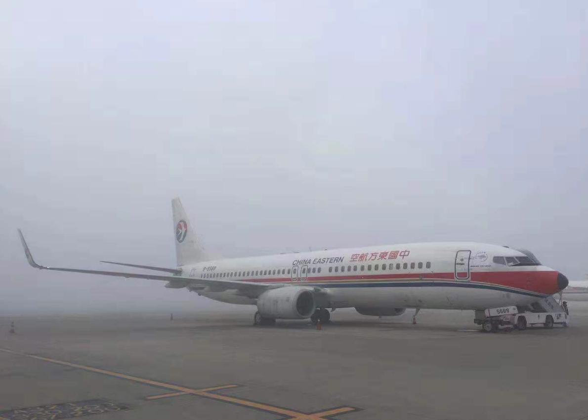 成都机场再次遭遇大雾天气 已造成70多个航班受影响